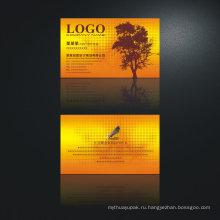 4 Цвет визитная карточка индивидуальные 3D печать имя карты