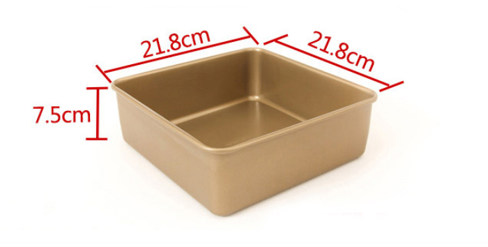 8.5'Carton Steel Deep Square Cake Pan Wth Removable Bottom-Gold (5)