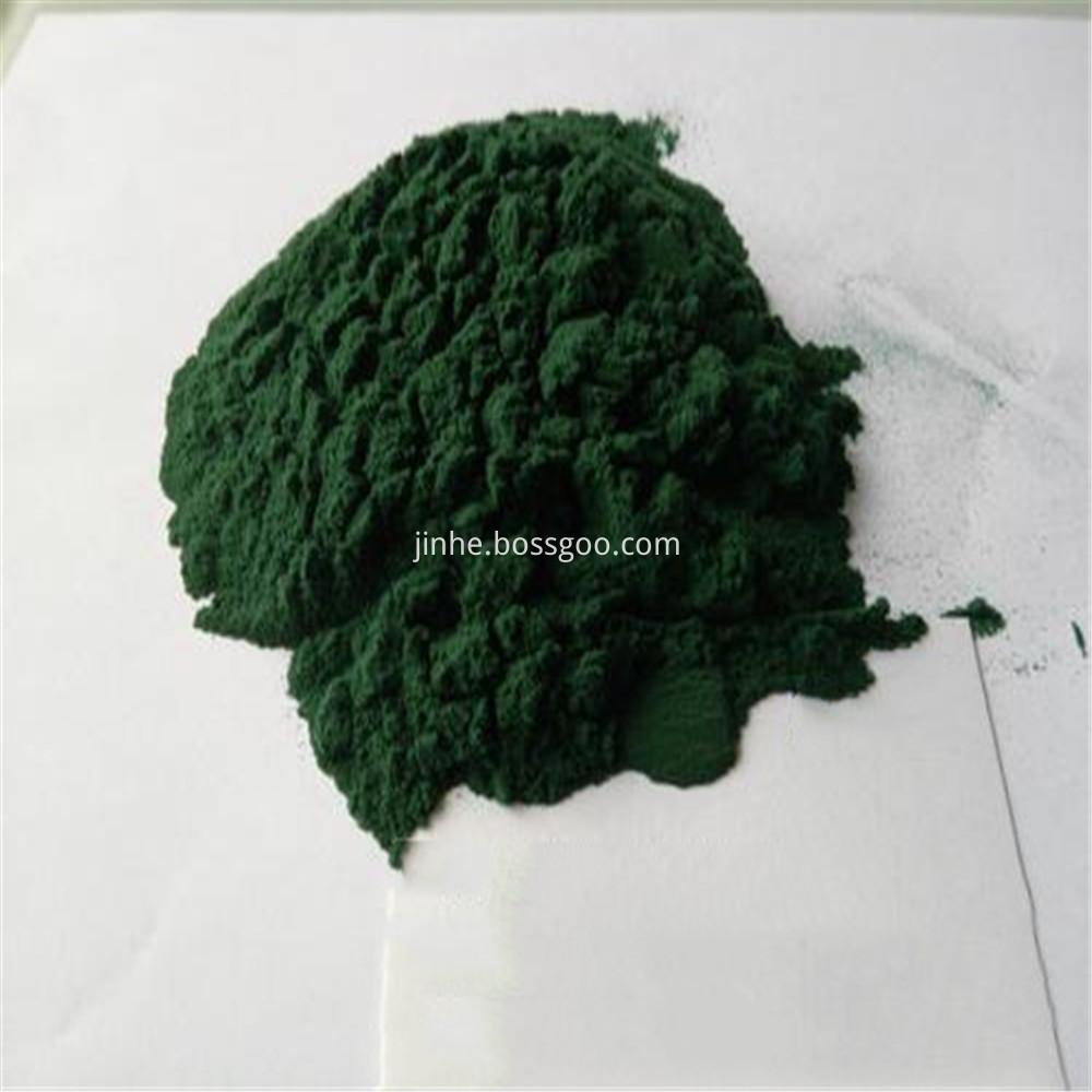 basic chrome sulphate (3)