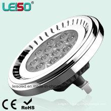 Projecteur haut de gamme LED LED AR111 G53 de qualité supérieure 12.5W (LS-S012-G53-ED-LWWD / LWD)