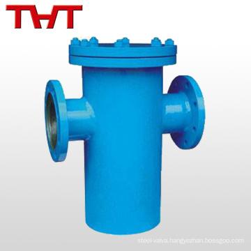 drain industrial carbon steel U type basket strainer