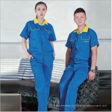 Работа 2018 носить при подгонянный Логос европейская рабочая одежда мужчин и женщин стиль