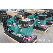 Groupe électrogène électrique 65kva avec alternateur stamford à foshan, guangzhou