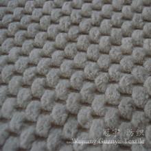Tecidos de tecido de veludo de têxteis para casa de tratamento de olho de gato