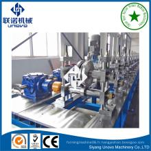 Unistributeur de matériel métallique