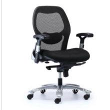 Chaise de bureau ergonomique à bascule ergonomique moderne (HF-2CP5)