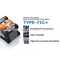 SUMITOMO ELECTRIC Direkte Core Monitoring Optische Fusion Splicer TYPE-71C +