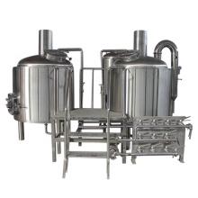 Beek Making Equipment Beer Keg 300l Beer Brewing Systems