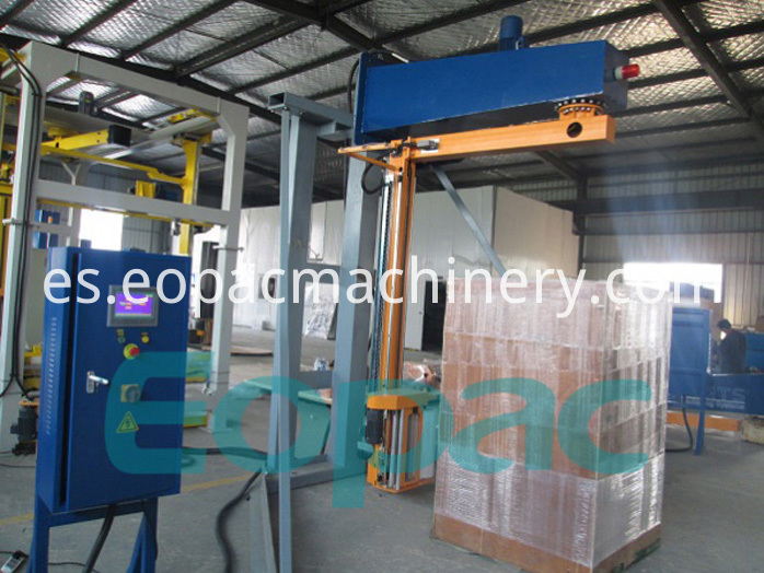 Arm Wrapping Machinery