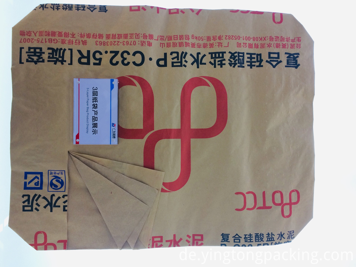 Customizable 3layer building material paper packaging bag