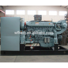 CCS used marine generators for sale with good price