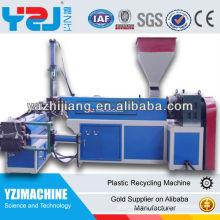 good quality waste plastic pelletizer