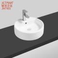Long Lasting White Ceramic Basin