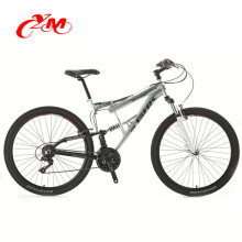 Alibaba men's dual suspension mountain bike/downhill bike/buy full suspension mountain bike