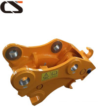 Excavator Mechanical Hydraulic Quick Coupler