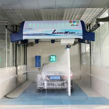 Lavadora de autos Leisuwash 360 precio malasia