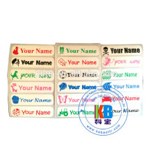 Iron on name label tapes name tags 46mm*12mm*2000pcs school uniform name tapes