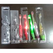 Изготовленный на заказ коробка упаковки зубной щетки пластиковые (ПВХ лоток)