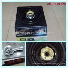 teflon coated single burner gas cooker stove