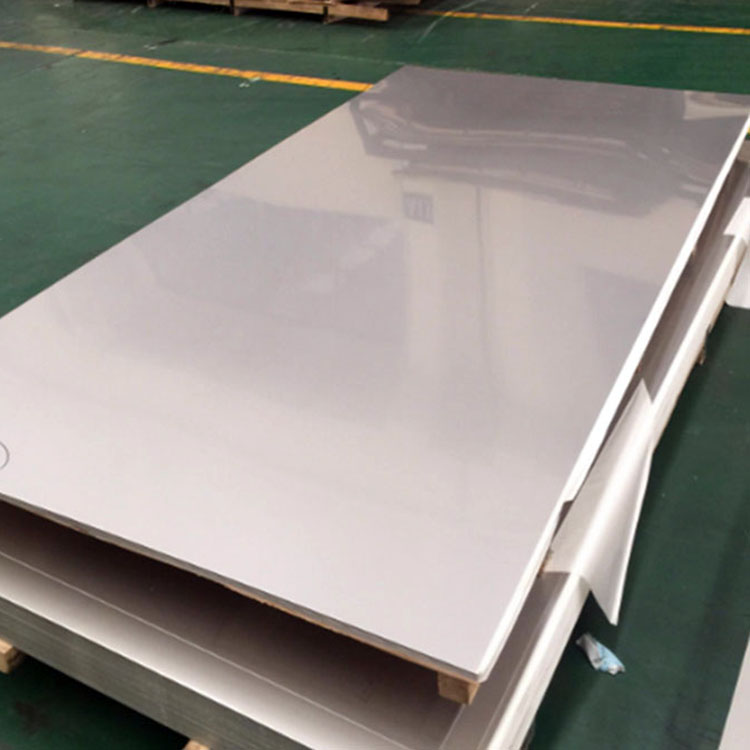 stainless steel plate 200