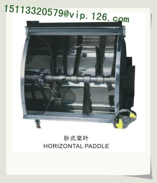 Horizontal Mixer Paddle
