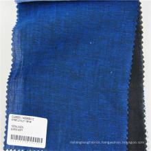 jute linen cambric fabric for shirt garment dress skirt