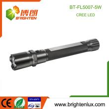 Factory Supply Handheld Die meisten leistungsstarke Aluminium-Legierung Notfall Outdoor 5W Cree Led Taschenlampe Hersteller