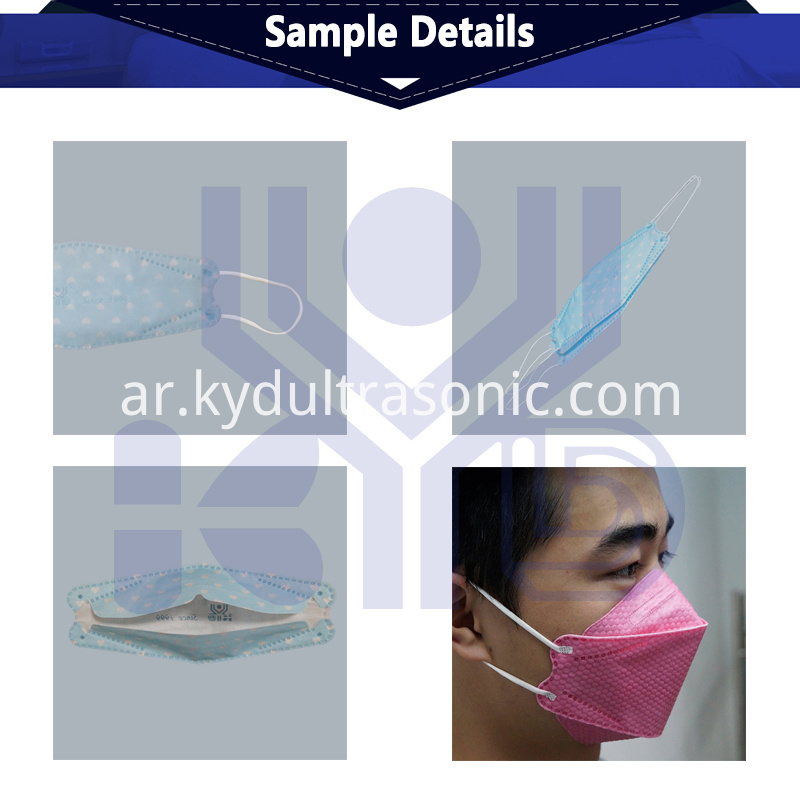 fish mask blank sample photos