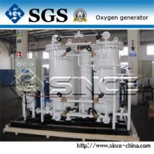 Завод по производству автокислорода (ПО)