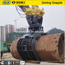 China Supplier Hydraulic excavator attachments rotating demolition sorting grapple