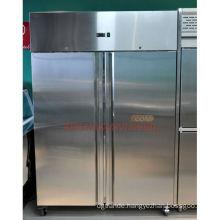 R205 Vertical Refrigerator
