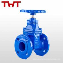stem di cast iron dss gate valve with brass seat