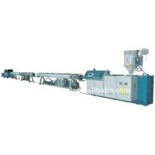The latest PP-R/PE-RT/PE/PEX pipe extrusion line