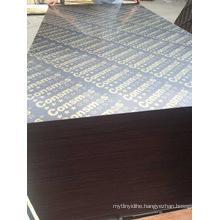 Low Price Black Film Faced Plywood or Marine Wood