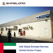Vereinigte Arabische Emirate Services Central Kitchen Project