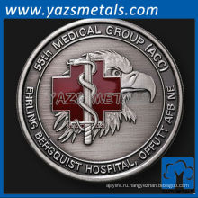 подгонять металла 55-й медицинской группы, Оффутт АФБ, не монетка