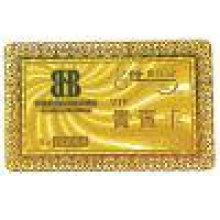 Carte-cadeau en métal Hot Sale carte Gold carte VIP