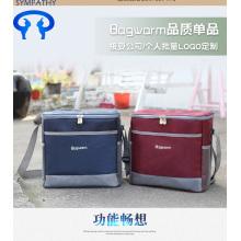 Portable Wärmeisolierung Pack Eisbeutel Eisbeutel
