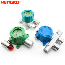 HENGKO IP67 waterproof 4-20mA explosion proof and flameproof oxygen and combustible gas sensor gas detector