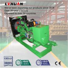 Generador de gas natural de alta calidad 50kw / 100kw / 200kw del bajo costo con el motor CUMMINS