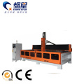 CNC stone cutting and carving machining center