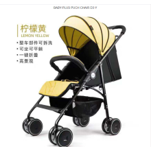 2020 best lightweight baby stroller