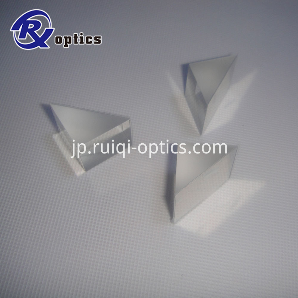 UV grade dispersing prisms
