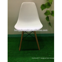 Plastic Wood Designer Chair
