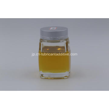 PPD Pour Point Depressant Lube Fumarate Additive