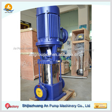 QDL series vertical multistage water pump/fire fighting pump