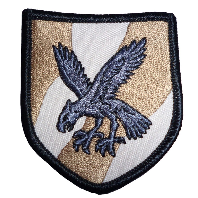 Brigade Embroidery Patch