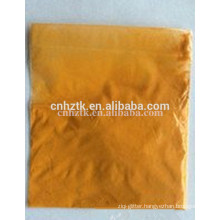 Acid Dyes Acid Yellow Acid Yellow 36