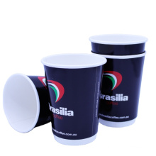 Take away biodegradable Colorful paper cups for hot drinks