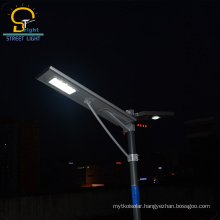 5 years warranty integrated solar led street light with certificates